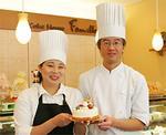 ケーキハウス ファミーユ 西村洋三さん・尚子さん