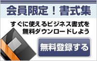 bnr_entrya_200_125.jpg