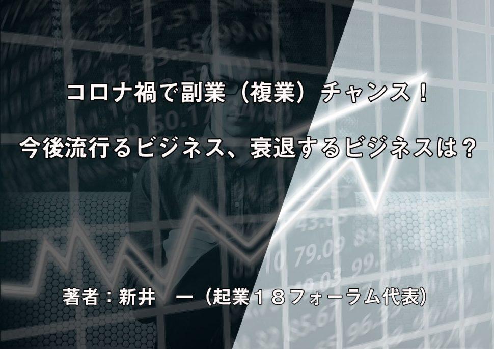 コロナ いつ 終息 日本
